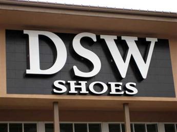 DSW Rewards Program