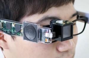 'Smart' Glass