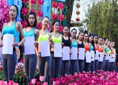 New Trend Among Girls in China