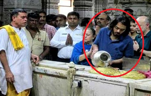 Mukesh Ambani's Son Weight Loss