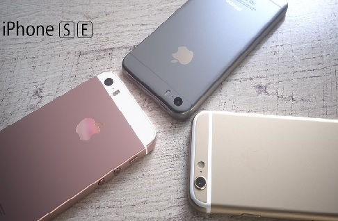 Apple Iphone SE Specification/ Reviews