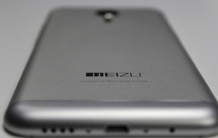 Buy Meizu Pro 6/ Online Registration