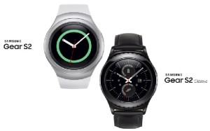 Variants of Gear S2 Smart Watches