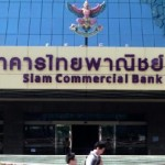 Siam Commercial Bank (SCB) Bangkok Fire Video: Fire Extinguisher System Accidentally Triggered at Thailand Bank