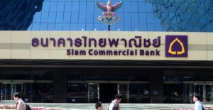 Siam Commercial Bank (SCB) Bangkok