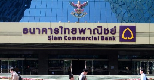 Siam Commercial Bank (SCB) in Bangkok Fire video