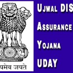 UDAY Yojana Wiki: Ujwal DISCOM Assurance Yojana a Scheme of Government of India