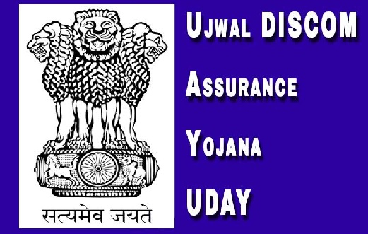 Uday Scheme of Government of India Online Apply