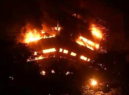 Massive Fire at National Museum of Natural History at FICCI Building Delhi