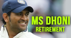 MS Dhoni Retirement Question