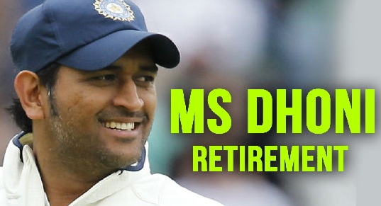 MS Dhoni Retires From International Cricket