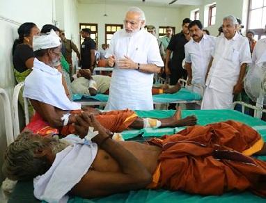 Black Sunday Kerala Temples
