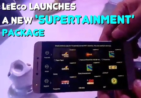 Le 1s Eco with Supertainment Package