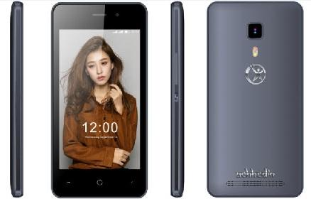 Namotel Acche Din Smartphone Rs.99