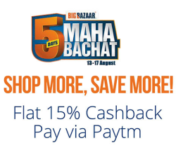 Big Bazaar Paytm Offer Code