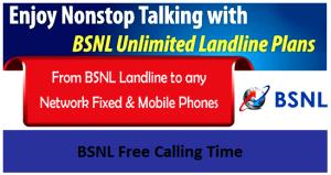 BSNL Free Calling Offer