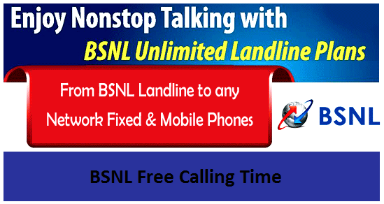 Activate BSNL Free Calling offer