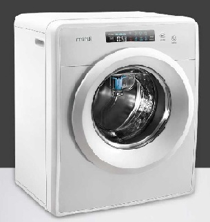 Buy Mi Smart Washing Machine