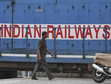 IRCTC Policy Nomination Form Update