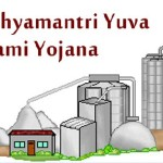Mukhyamantri Yuva Udyami Yojana Eligibility Criteria and Application Process