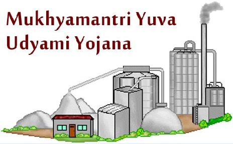 Mukhyamantri Yuva Udyami Yojana Application Form/ Apply Online