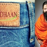 Patanjali Paridhan Store Application Form : Baba Ramdev's Paridhan Brand Franchise