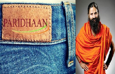 "Patanjali Jeans Distributorship Application Form – Baba Ramdev's Paridhan Brand ""Swadeshi Jeans"""