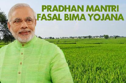 Pradhan Mantri Fasal Bima Yojana Insurance Form