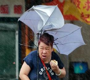 Super Typhoon Megi 2016 Hits Eastern China, Taiwan
