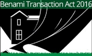 Benami Transaction Rules