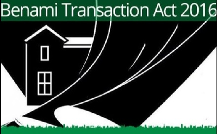 Next Steps will be taken Against Benami Property – Benami Transaction Rules
