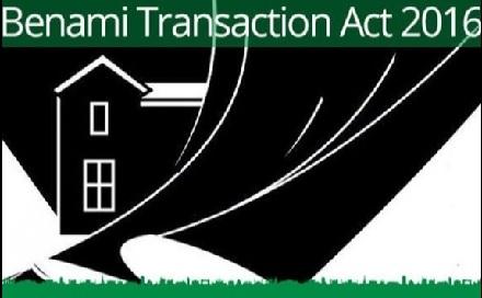 Benami Property Act 2016