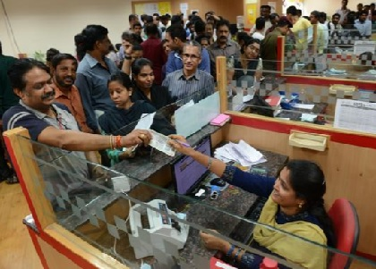 Cash Deposit Limit in Saving Account