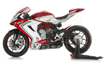 MV Agusta Limited Edition Superbike F3 800 RC AMG Price & Review in India