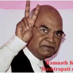Ramnath Kovind Biodata – Rashtrapati of India 2017 to 2022