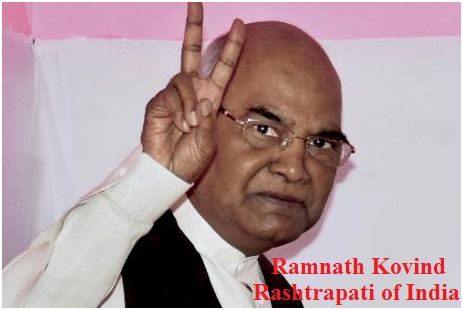Ramnath Kovind Biodata – Rashtrapati of India 2017 to 2022