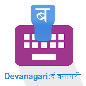 Best Wireless Devanagari Keyboard